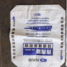 鄱阳湖特产编织袋,食物编织袋,彩印编织袋,新疆编织袋厂家