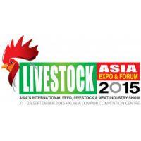 价格|时间|2015年菲律宾国际家禽畜牧展览会|地点|展位火爆预定中