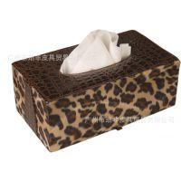 纸巾盒家用皮革纸巾筒高档欧抽纸盒创意家居面巾纸盒定制做皮具