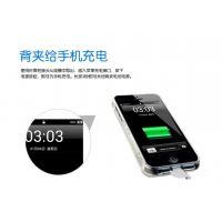 苹果5/5s新款背夹电源|苹果手机背夹电池|苹果5背夹电池