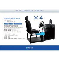 北京智能学车设备厂家批发