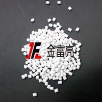 母料生产厂家供应R4819标准白色母 白母料