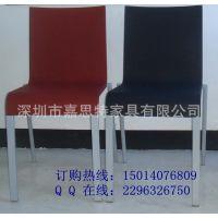 高品质PU塑胶椅 铝脚全PU椅子 餐厅休闲椅