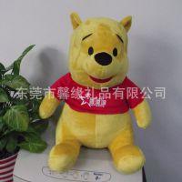 厂家直供 正版迪士尼维尼熊公仔 维尼小熊玩具 玩具礼品