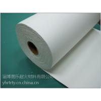 陶瓷纤维纸各种工业炉及钢水包、铸桶、浸入式水口的高温隔热材料