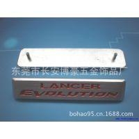 专业生产制作合金箱包配件  五金填色LOGO牌  不锈钢丝印标牌