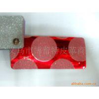 博蕾特皮革 义乌厂家供应 PVC PET 镭射七彩膜 金膜 特殊皮革