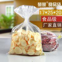 加厚透明平口袋 17*25*20丝 塑料袋包装袋 100只价 特厚型