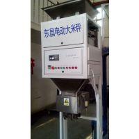 电动大米定量包装秤厂家来啦!,不怕冻,精准快。