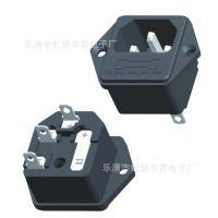 AC电源插座 AC插座 带保险丝插座