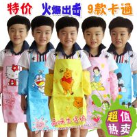 儿童画画 外贸儿童围裙宝宝 画画衣 防水迪士尼罩衣 儿童围裙