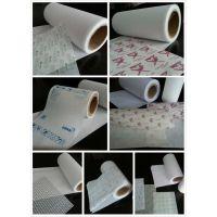 供应供应印刷单面离型纸(格拉辛纸、牛皮纸)