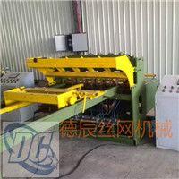 供应全自动煤矿支护网排焊机矿用焊网机