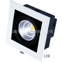 供应18W LED斗胆灯LED格栅射灯1480lm 沃尔玛 家乐福等商场装修必用