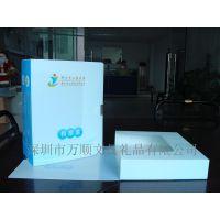 万顺商务档案盒 A4资料盒 企业Logo定制定做厂家直销