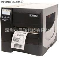 不干胶条码打印机 斑马ZM600 斑马打印机 工商打印机 宽幅打印机