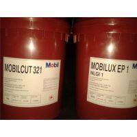 鑫贝利|Mobilcut 102、美孚克特321全合成切削液
