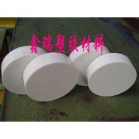 供PBT+30%板 聚酯板 超白钢棒板 热塑性聚酯板 PEPT-P板 PET板棒