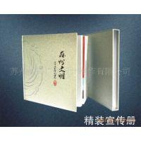 专业设计印刷画册、纪念册、企业画册、公司简介
