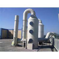 佛山粉尘处理设备湿式除尘器是怎样进行粉尘治理的