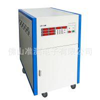 华南总代 青岛仪迪 MP83060TM 程控式 三相交流变频电源 60kVA
