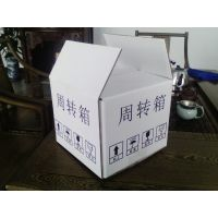 厂价直销防水防潮防冻纸箱纸盒绿色环保
