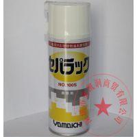 山一化学00S植物油干性脱模剂离型剂 防锈离型剂