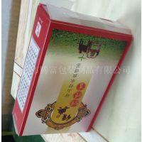 东莞虎门厚街PVC透明盒子 PP透明盒子 UV印刷彩盒
