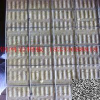 供应坡屋面保温层——上哪买报价合理的A级钢网岩棉板