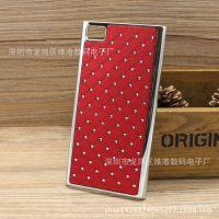 小米新款 红米note 满天星手机壳 红米2水钻保护套 厂家现货供应