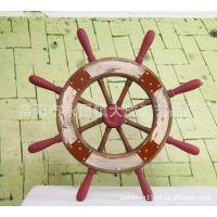 美式舵手 领航舵 舵手 55公分舵手 装饰背景 舵手 木制挂件