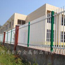 护栏厂家直销 小区围墙护栏 锌钢隔离栏 钢材防护围栏 厂区庭院锌钢围栏 河南新力