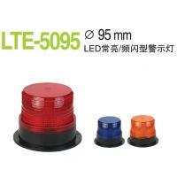 供应【频闪警示灯】LED多层频闪警示灯价格、三色多色频闪警示灯厂家直销