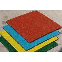 供应幼儿园橡胶地垫/户外橡胶地板/健身房橡胶地垫/室外安全弹性地垫