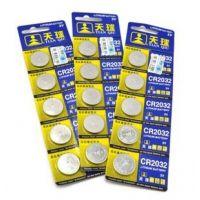 供应天球 CR 2032 纽扣电池 主板电池 3V COMS 电子词典电池