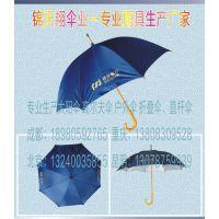 供应重庆广告伞价格,重庆广告伞厂家,重庆岗亭伞定做