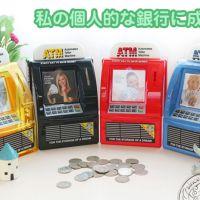 批发GIRLWILL时尚创意生活个性迷你ATM存钱罐 亮灯摆饰储存小钱罐