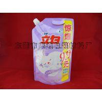 立白洗衣液吸嘴袋 品牌洗衣液袋 2014年款产品