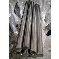 宁德304不锈钢圆管5*0.5 直径5*0.5拉丝圆管