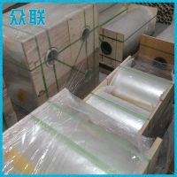 批发供应 双面离型膜 压合离型膜 防水材料离型膜