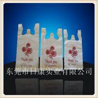 深圳胶袋厂家订做 背心购物袋 超低价格