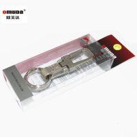 欧美达高档金属钥匙扣锁匙扣钥匙圈钥匙挂件皮扣B3735-1
