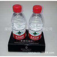 免费饮用水两瓶装台架 饮水座 亚克力饮用水架 农夫山泉瓶装水架