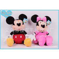 米老鼠情侣米奇米妮公仔毛绒玩具婚庆游戏玩偶儿童礼物一件代发
