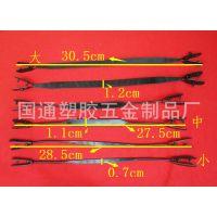 【厂家直销】纸袋塑胶叉耳/塑料叉耳/手提叉耳