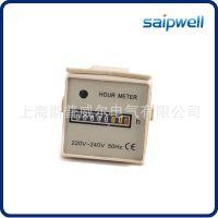 供应HM-2计时器 工业计时器 电子计时器  全密封计时器 累时器