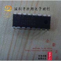 优势热销原装正品 ULN2003APG ULN2003A ON 达林顿晶体管 DIP-16