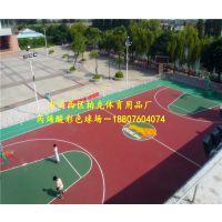 供应2014珠海水泥地篮球场做哪种好丙烯酸篮球场环保材料施工