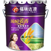 供应中国十大油漆品牌室内装修品牌福瑞达漆诚招全国空白区域代理商