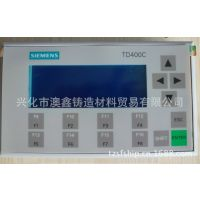 供应西门子TD400,人机界面,PLC